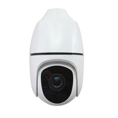 12MP 22x IR Outdoor PTZ US1206